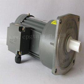 精密齿轮减速电机 **城邦精工25年制造经验