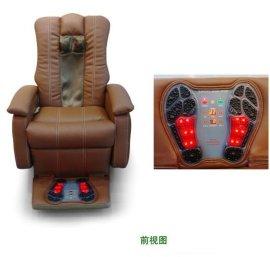 光波能量按摩椅