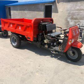 厂家定做工程三轮车 柴油农用翻斗车 后卸式自卸三轮工程车