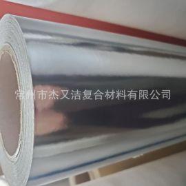 供应铝箔纸,铝膜纸,镀铝膜牛皮纸,铝铂纸,锡箔纸