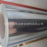 供應鋁箔紙,鋁膜紙,鍍鋁膜牛皮紙,鋁鉑紙,錫箔紙