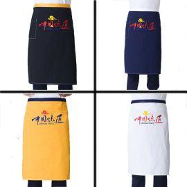 多色厨师服围裙厨师长工作服围裙厨房蛋糕面包房餐厅工装围裙批发