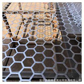 产地货源冲孔网板  铝板外墙菱形装饰网 出风口冲孔板 安全防护网
