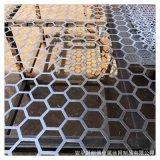 產地貨源衝孔網板  鋁板外牆菱形裝飾網 出風口衝孔板 安全防護網