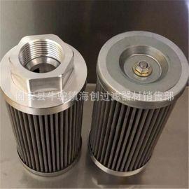 厂家直销 工业鼓风机进风口过滤芯 螺纹口不锈钢滤芯滤器