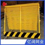 找基坑护栏选亿阔坑临边防护网工地安全围栏建筑工地安全栅栏