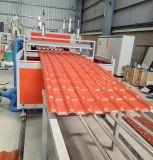 PVC合成树脂瓦生产线源头厂家