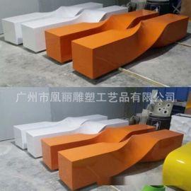 厂家专业定制玻璃钢长椅,工艺品时尚休闲椅,商场摆件