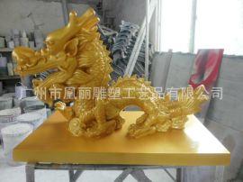 厂家定做玻璃钢动物雕塑 玻璃钢艺术龙雕 城市雕塑摆件