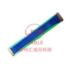 苏州汇成元电子供应供应I-PEX 20473-030T TO I-PEX 20634-130T-02 极细同轴屏线