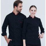 供应秋冬厨师工作服长袖厨房服装男女西餐厅厨衣后厨厨师服装