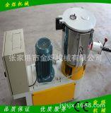 SHR-10A高速混合机实验室用高速混料机实验用粉体搅拌机