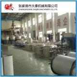 塑料混合机中央供料计量系统