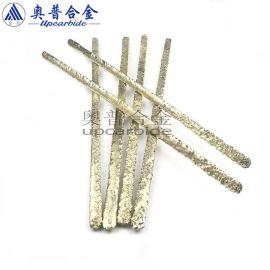 YD   焊条 铜基焊条 硬质合金颗粒堆焊焊条