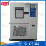 杭州臭氧老化試驗箱 測老化小型臭氧老化試驗箱廠家