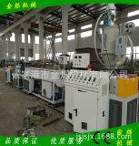透明PVC管PC管材生产线鱼漂包装管生产线小管生产线
