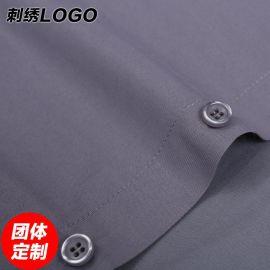定制男女職業襯衫短袖套裝房地產銷售工作服灰襯衣正裝工裝繡LOGO