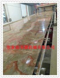 供应PVC仿大理石板材生产线