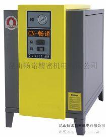 苏州全无油涡旋空气压缩机3KW CN501