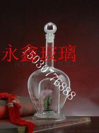 供应永鑫白酒瓶,工艺酒瓶,插花3玻璃工艺酒瓶