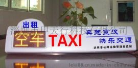 出租车LED显示屏 中杰为P7.62 车载顶灯LED广告屏
