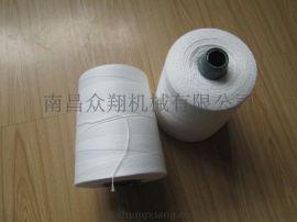 封包线 封口线 缝口线 缝包线 包装线 厂家直销结实耐用 经济实惠