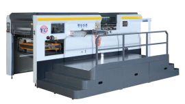 常年供应高性能 高精度 高效率 全自动清废模切压痕机
