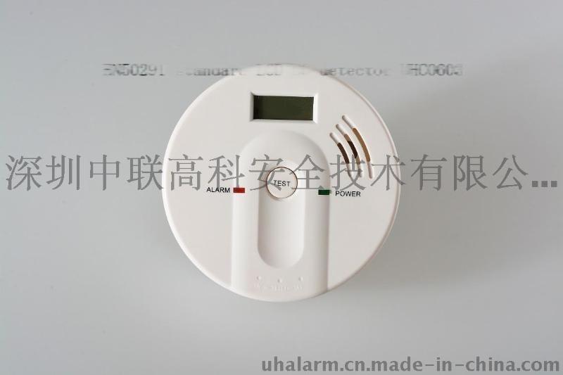 科王9V液晶顯示一氧化碳報 器