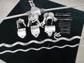 光缆用预绞式悬垂金具光缆金具,电力金具,悬垂金具
