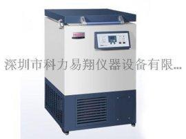 海尔DW-86W100超低温保存箱