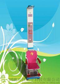 全智能儿童立式和坐式身高体重测量仪器