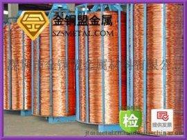 深圳无氧铜杆厂生产T2半硬红铜线