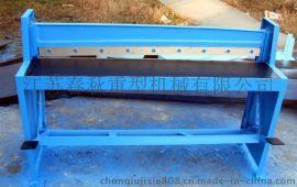 钣金设备 专业生产剪板机  小型剪板机生产厂家