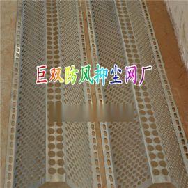 廠家現貨供應規格齊全的單峯雙峯三峯防風抑塵網煤場防風抑塵網
