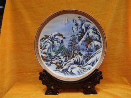 节庆礼品陶瓷纪念盘