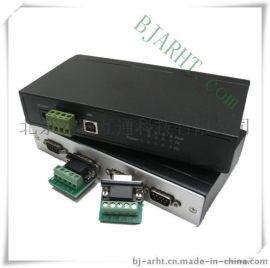 USB多串口转换器 232/485/422接口
