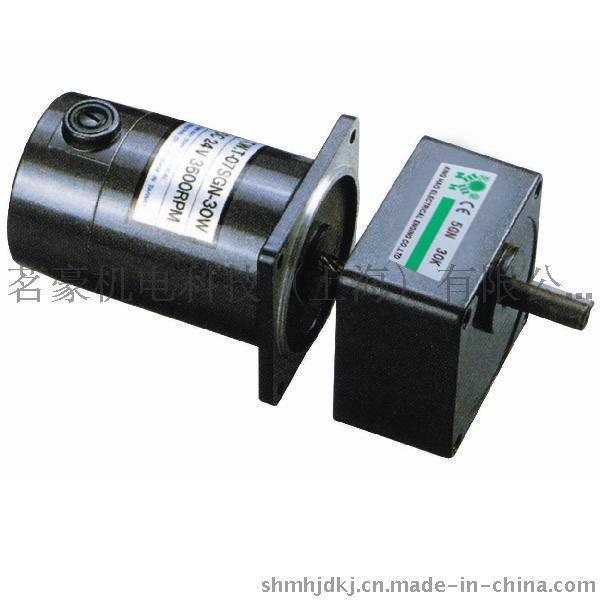 微型直流电机,直流减速电机