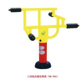 室外健身器材批发 公园健身路径 北京四级压腿按摩器