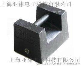 M1级25kg铸铁锁型砝码