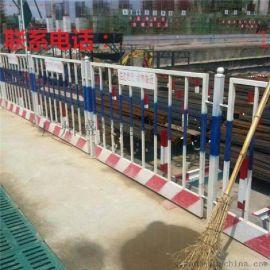 东莞坑口围栏供应 深圳机场防护网 广州基坑护栏厂家