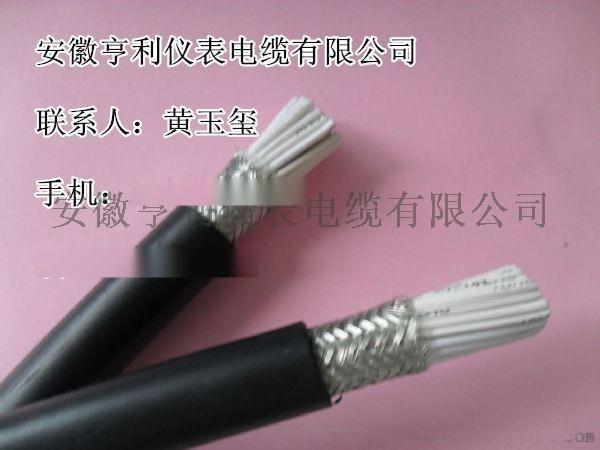 台州亨仪阻燃ZRC-BPVVP3变频电缆