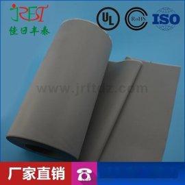 深圳电子电器导热矽胶片 规格尺寸:0.16mm*300mm*50m