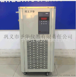 新型多用低温恒温搅拌反应浴 智能  控温反应槽