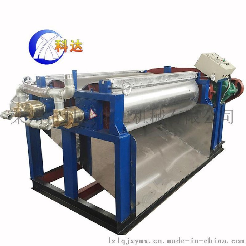 研磨机 两辊压片机 莱州科达化工机械