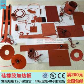 硅橡胶加热板硅胶电热板加热片 带温控 手机平板拆屏分屏宝加热板