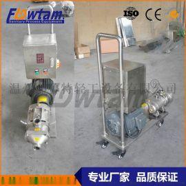 弗鲁特高粘度浓浆泵 不锈钢泵 食品卫生级 巧克力输送泵  蜂蜜泵