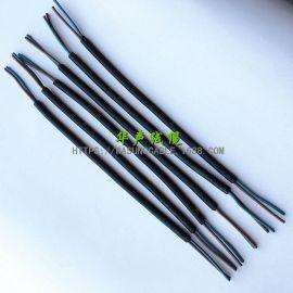 【WASUNG】VDE H07RN-F 2X4.0mm2 450/750V 2*4通用橡套电缆