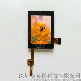 新品2.4寸小尺寸电容屏240x320电容触摸屏厂家