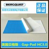 东莞选择优质的美国贝格斯导热垫片就选GapPadHC3.0