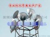 农村无线调频广播系统厂家